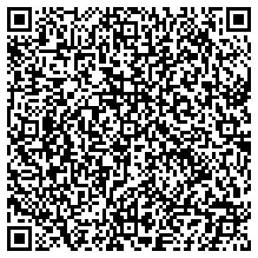 QR-код с контактной информацией организации Подарунок вид серця, ЧП