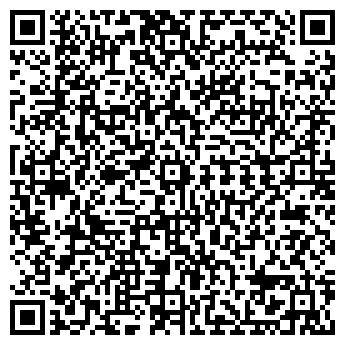 QR-код с контактной информацией организации Звёздопад, ИП