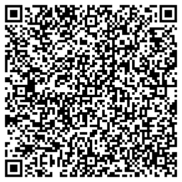QR-код с контактной информацией организации Азиза, ИП