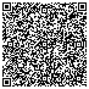 QR-код с контактной информацией организации Дом Игрушки Интернет-магазин, ТОО