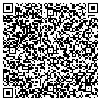 QR-код с контактной информацией организации Миртус, ООО