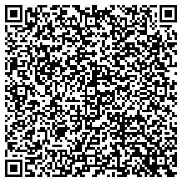 QR-код с контактной информацией организации Чеcтная Курьерская Служба, ООО
