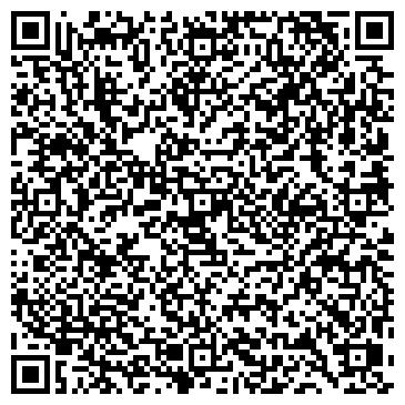 QR-код с контактной информацией организации Лэвэл (LeVeL), ТОО