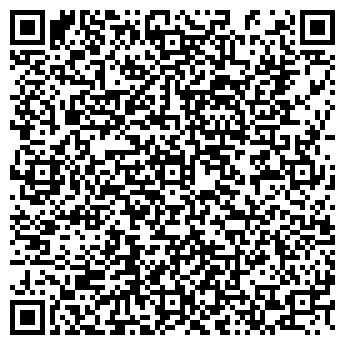 QR-код с контактной информацией организации Vis-A-Vis.RA, ТОО