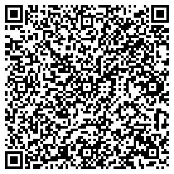 QR-код с контактной информацией организации Аларти, ООО