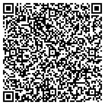 QR-код с контактной информацией организации Полиграф медиа, ООО