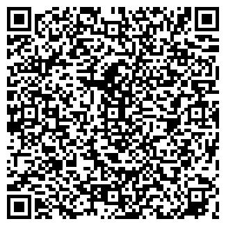 QR-код с контактной информацией организации Лерпа, ООО