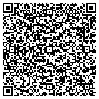 QR-код с контактной информацией организации Акула, ОДО