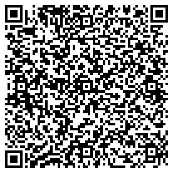 QR-код с контактной информацией организации Навальница, ООО