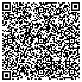 QR-код с контактной информацией организации Клуб футбольный Минск