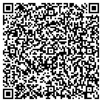 QR-код с контактной информацией организации Актена, ЧП