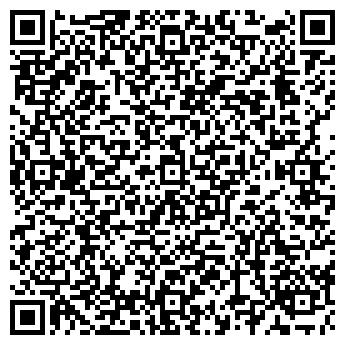 QR-код с контактной информацией организации Мир Дизайна, ЧПУП