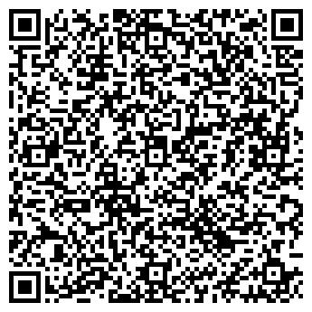 QR-код с контактной информацией организации Дюнамис, ЧПТУП