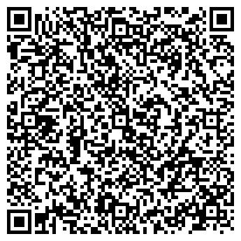 QR-код с контактной информацией организации Харланчук Н. С., ИП