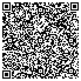 QR-код с контактной информацией организации Нью-Тон, ЧУП