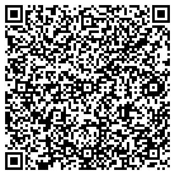 QR-код с контактной информацией организации Юстмаж, ООО