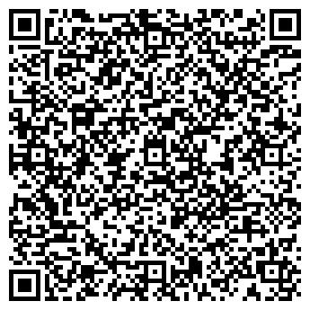 QR-код с контактной информацией организации Хилтси, ЧТУП