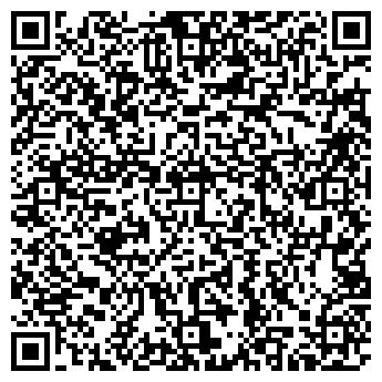 QR-код с контактной информацией организации Синемарек, ООО