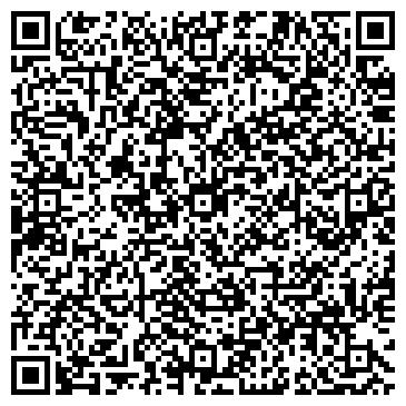 QR-код с контактной информацией организации Корпоративный стиль, ЧТУП