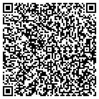 QR-код с контактной информацией организации Алтара, ООО