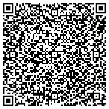 QR-код с контактной информацией организации Давыденко Т. (Davydenko), ИП