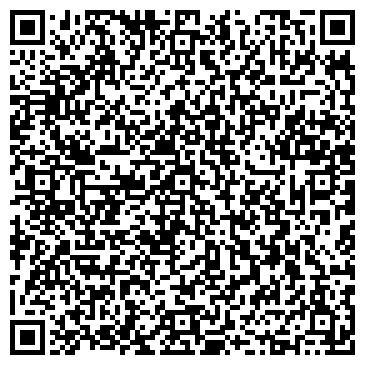 QR-код с контактной информацией организации Про (Pro), Рекламное агентство