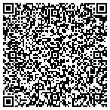 QR-код с контактной информацией организации Дамиен Техно, Компания