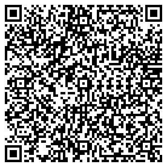 QR-код с контактной информацией организации Политехник, РУП