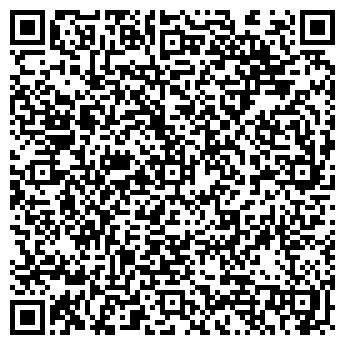 QR-код с контактной информацией организации Рибба (Ribba), ООО