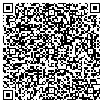 QR-код с контактной информацией организации ХИНКАЛЬНАЯ № 8