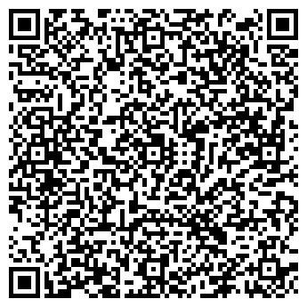 QR-код с контактной информацией организации ВизиткиБай, ЧП