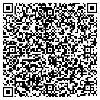 QR-код с контактной информацией организации Легион 13, Компания