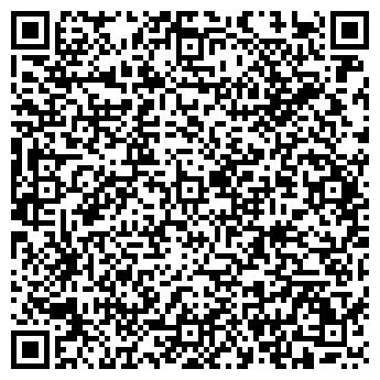 QR-код с контактной информацией организации Авинда, ОДО