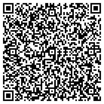 QR-код с контактной информацией организации Медисонт, СООО