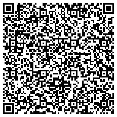 QR-код с контактной информацией организации STAR WAY ROYAL - питомник (Стар вей роял), ЧП