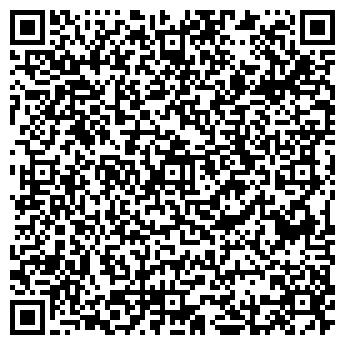 QR-код с контактной информацией организации Дорадо Альянс, ООО