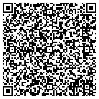 QR-код с контактной информацией организации Ателье Style-In, ООО