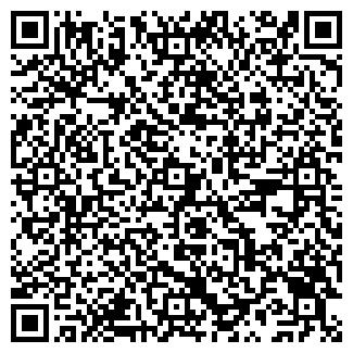 QR-код с контактной информацией организации Радужка, ЧП