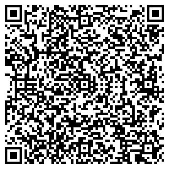 QR-код с контактной информацией организации Антикварос, ЧП