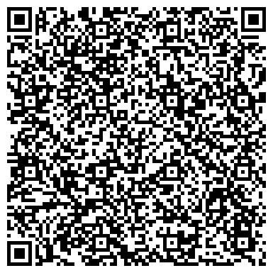 QR-код с контактной информацией организации Салон чистых подушек Кудесница, СПД