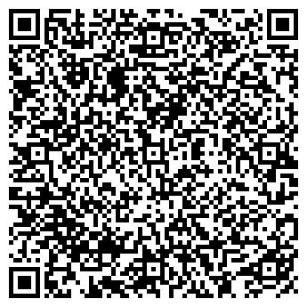 QR-код с контактной информацией организации Клумба, ЧП