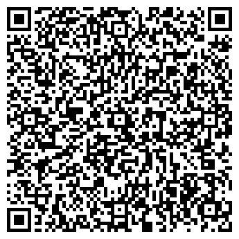 QR-код с контактной информацией организации ДХ-студия, ООО