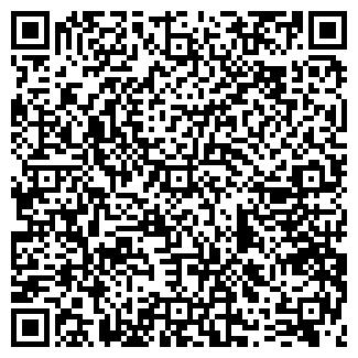 QR-код с контактной информацией организации Спас, ЧП