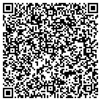 QR-код с контактной информацией организации Малеваный, ЧП