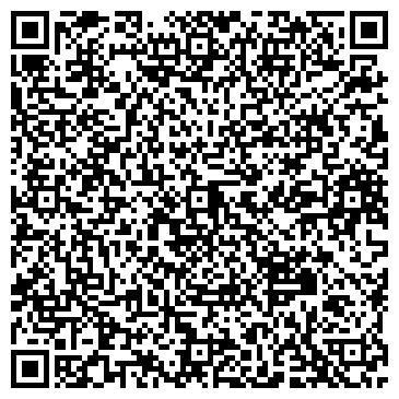 QR-код с контактной информацией организации Колор Люкс, ЧП
