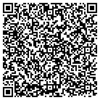 QR-код с контактной информацией организации Винпап, ООО