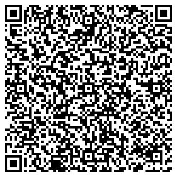 QR-код с контактной информацией организации Мон Авис (Mon Avis), ООО