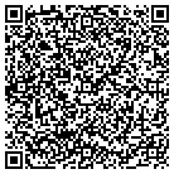 QR-код с контактной информацией организации Фотосалон ЭКСАР, ЧП