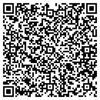 QR-код с контактной информацией организации Фоточка, ООО