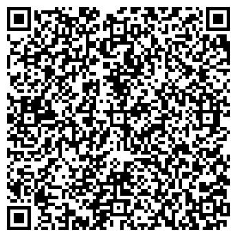 QR-код с контактной информацией организации Омега-АРТ, ООО